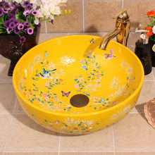Colorful flowers and birds Style Ceramic Art Basin Sinks Counter Top Wash Basin Bathroom Sinks vanities a wash basin shampoo