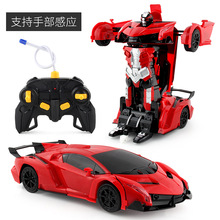 Big Size 1:12 Transformation Robot Remote Control Racing Car Paw Control Toys Boys Birthday Gift(China)