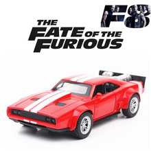 1:32 Fast And Furious 8 Dodge Ice Charger Toy Car Metal Toys Alloy Car Diecasts & Toy Vehicles Car Model Car Toys For Children(China)