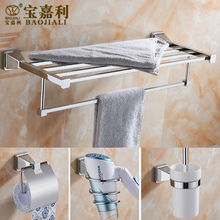 AUSWIND Luxury Modern Copper Bath Hardware Hanger Set Package Towel Rack Bar Paper Holder Shelf Brush Bathroom Accessories Sj9(China)