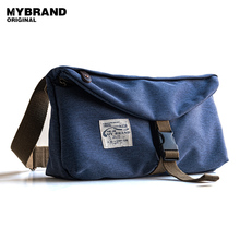 MYBRANDORIGINAL messenger bag high quality synthetic fiber crossbody bag men's single shoulder bag casual men bags B84(China)