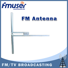 Free shipping FMUSER FU-DV2 New FM Dipole Antenna Broadband Omni Directional 2dB Gain FM Antenna for 1kw FM transmitter