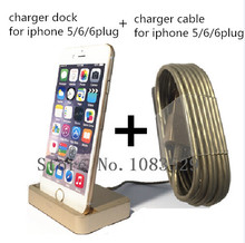 2in1 GOLD Charger Dock For Apple Iphone 6 6s plug 5 5s 5c iPod Touch 5 Nano 7 + 8 pin Smart Chargering Cable perfect(China)