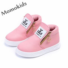 Spring Autumn Fashion Child Boots For boys girls leather boots shoes causal flat children martin  boot shoes 26-36 kids boot