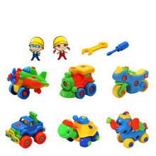 New DIY Disassembling Small Turtle Elephant Car Aircraft Train Motorcycle Puzzle Children Assembled Model Tool Educational Toys