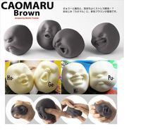2017Fun Novelty Caomaru Antistress Ball Toy Human Face Emotion Vent Ball Resin Relax Doll Adult Stress Relieve Novelty Toys Gift