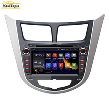 NAVITOPIA Quad/Octa Core 4GB/2GB/1GB RAM Android 6.0/7.1 Car DVD GPS for Hyundai Verna 2011- for Hyundai Accent 2011-(China)