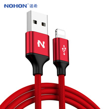 NOHON For iPhone USB Cable Fast Charging Fabric Cable For Apple iPhone 8 7 6 6S iOS 10 9 8 iPad iPod 8pin Charger Data USB Cable(China)