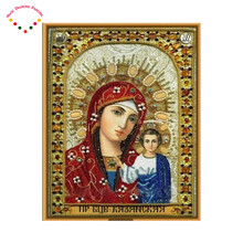 5d child hand square embroidery diy diamond painting bohrgerat rhinestone full stuck pattern decoration religious virgin son
