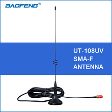 Baofeng Walkie Talkie Accessories UT-108UV SMA-Female Antenna for Baofeng UV-5R 888S UV-82 Walkie Talkies Antenna Dual Band