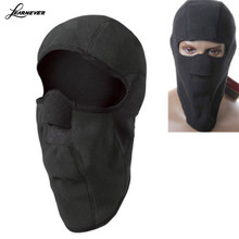 Balaclava Hat Hood Ski Bike Wind Stopper Face Mask New Caps Neck Warmer Winter Fleece Motorcycle Neck Helmet Cap D01839