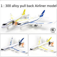 1 : 300 alloy pull back Airliner model, sound and light plane model toys, free shipping, children's favorite ,6 pieces / lot