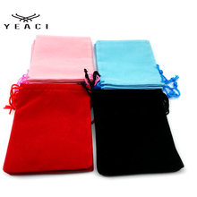 YEACI Wholesale 100pcs Mix Color 10x12cm Velvet Bag/jewelry Bag/velvet Pouch,christmas/wedding Bag B-059