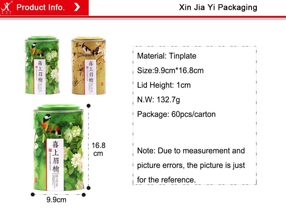 99168 tin box (2)