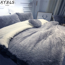 XYZLS Solid Modern Winter Queen Bedding Set Twin Full King Warm Bed Linings Home Pink Beige Grey Purple Camel Bedding Kit