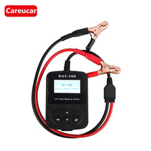 Careucar BAT-500 12V Auto Battery Tester with Portable Design BAT500