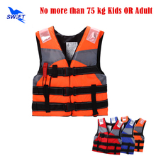 Top Quality Kids Foam Life Vest With Lifesaving Whistle Reflective Tape Cheap Life Jacket For Fishing Swimming Drifting(China)