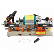 238BS Varity Universal plug key cutting machine professional locksmith tools can be equipped with longer keys 220v