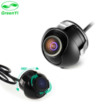 GreenYi Mini CCD 360 Degree Car Rear View Camera Front Side View Backup Camera with Multi-function Switcher Cable(China)