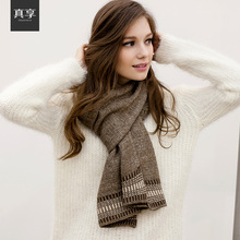 Lady Warm Wool Scarf Female Woolen Fashion Pashmina Women Knitted Scarf Wool Scarves Pattern Korean Couple Thick Shawl B-4617