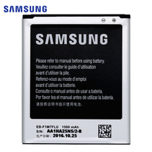 Original New Samsung Battery For Samsung Galaxy S3 Mini i8190 EB-L1M7FLU 1500mAh