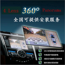 Universal 360 Degree Car Security Camera Car Parking System With Car DVR Record Panoramic View Rear View camera Parking Assist(China)