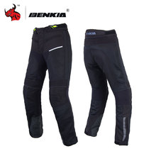 BENKIA Summer Breathable Mesh Motorcycle Pant Motorcycle Racing Pants Spring Motocross Pants Pantalon Motocicleta Moto Pants(China)