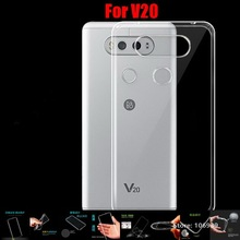 Fashion Best New Cheap Soft Transparent TPU Clear Silicone Fundas Etui Case Cover For LG V20 Protective High-Quality