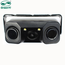 GreenYi Car Parking Assistance CMOS Rear View Reverse Backup Camera with Video Parking Sensor to Show Distance Night Vision(China)