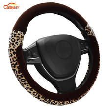 LEDAUT Steering Wheel Cover Leopard Pattern Wool Plush Durable Anti-Slip 38cm/15inch Brown For Winter