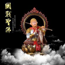 Chinese Mythology Monkey King Sun Wukong Statue Home Furnishing Pieces Holiday Gifts