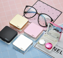 High Quality Reflective Cover Contact Lens Lovely Travel Kit Box With Mirror Color Contact Lenses Case Container Cute Women Gift