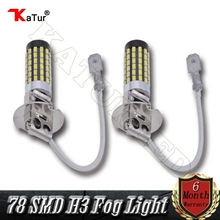 2x H3 Base Car Driving Daytime Running Lights Xenon White 6000K Auto Parts H3 Led 3014 78SMD With Lens Car Fog Lamps DC 12V(China)
