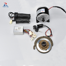 24V 250W Electric Scooter Motor Electric Bike Belt Drive MY1016 High Speed Belt MOTOR 250W electric scooter conversion kit X5(China)