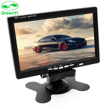 GreenYi 800*480 HD 7 Inch TFT LCD Color Digital Video Recording DVR Monitor Parking Rear View Screen Monitor Support SD Card