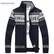 Winter Mens Cardigan 2017 New Men's Casual Sweaters Warm Zipper Men Cardigan Stand Collar Knitted Sweaters 3 Color Plus Size