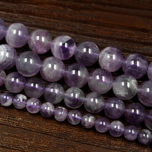 "Wholesale 15"" 4/6/8/10mm Natural Purple Crystal Dreamy purple quartz round ball Loose Beads jewelry making for women DIY"