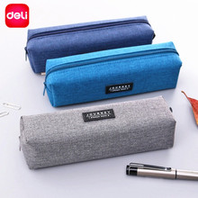 Deli Pencil Case Gift For Boys Girls Pencil Bags Pen Holders School Supplies Stationery Simple Style Pencil Box Colors Vary(China)