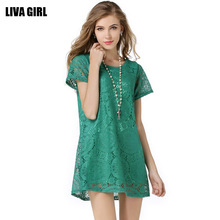 2017 Soft Fox Brand Women Lace Sexy Dress For Summer O-Neck Solid Short Sleeve Lace Dress A-Line Dress 5 Colors Free Shipping