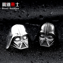 steel soldier Star Wars Darth Vader mask shape ring High Quality 316L STAINLESS Steel men jewelry(China)