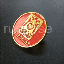 Chamber of Commerce logo custom, personalized integrity logo metal badge custom, integrity exchange meeting brooch custom(China)