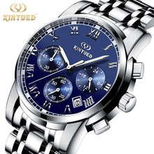 Famous Brand Kinyued Men Watch Metal Band Stainless Steel Quartz Watches Luminous Waterproof Calendar Mens Wristwatch With Box