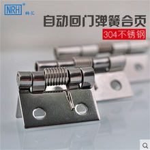 NRH8665 stainless steel spring hinge Automatic door closing Gift box package small hinge(China)