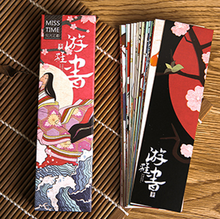 30Pcs/pack Kawaii Paper Bookmark Vintage Japanese Style Book Marks For Kids School Materials Free Shipping(China)