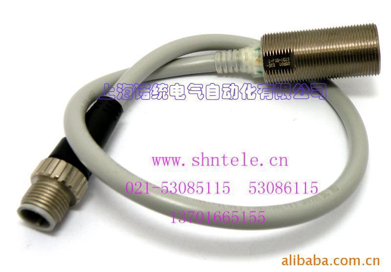Free Shipping 1pcs/lot Original   proximity  E2E-X7D1-M1J-T<br>