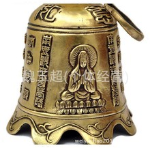Metal Copper Bell Ward Off Bad Luck Brass Home Decoration Personalized Feng Shui Gifts Copper Arts And Craffs(China)