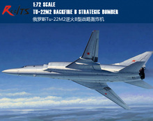 RealTS Trumpeter Model Kit - Tu-22M2 Backfire B Plane - 1:72 Scale - 01655 - New(China)