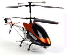 express ship 67cm 3.5ch 9053 big large rc helicopter Metal Frame RTF radio control High Speed Gyro rc drone as Chrismas gift(China)
