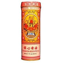 Po Sum On Medicated Oil 30 ml - 1 Oz - 1 bottle(China)