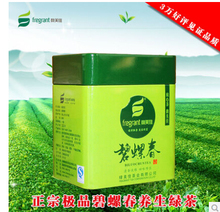 """Biluochun"" tea liquor 2014 remarkably fresh tea 100 g fresh tea green tea diet lipid free shipping"